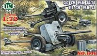 UMT606 37mm PAK 35/36 & 42mm PAK 41