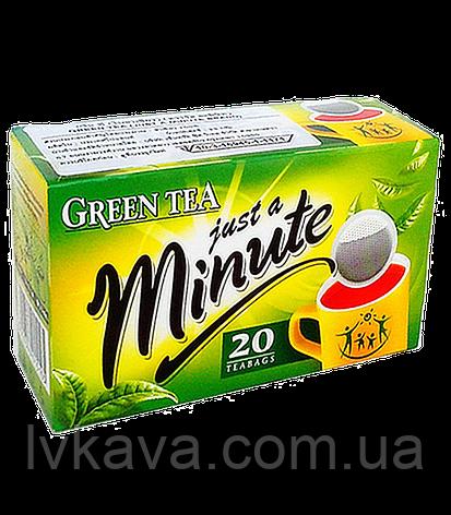 Чай зеленый  just a Minute , 20 пак, фото 2