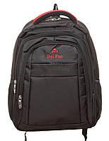 Стильный городской рюкзак DF1706, фото 1