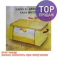 Органайзер для одежды бамбук (желтый) / аксессуары для дома