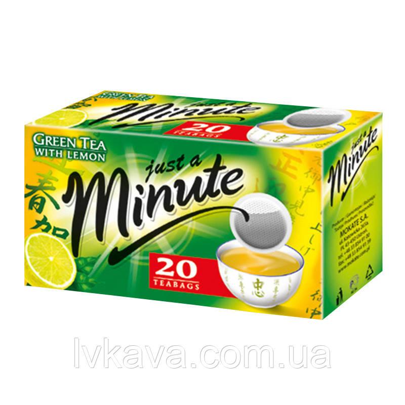 Чай зеленый  just a Minute c лимоном, 20 пак