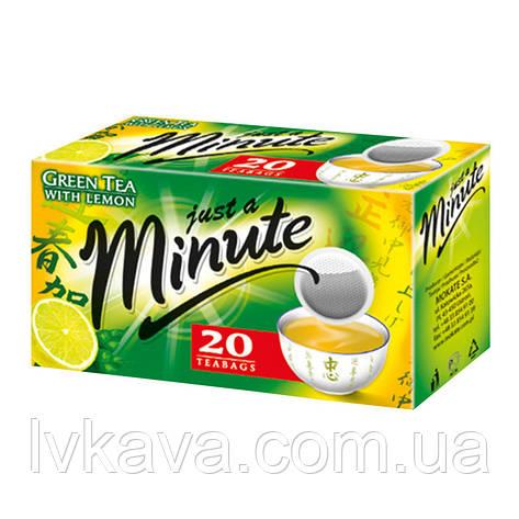 Чай зеленый  just a Minute c лимоном, 20 пак, фото 2