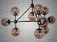 Люстра LOFT с плафонами шарами 9273-10