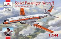 Советский пассажирский самолет Туполев Ту-104, Аэрофлот