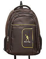 Стильный городской рюкзак DF1710
