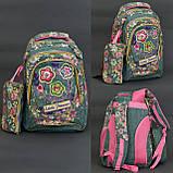 Рюкзак школьный , ткань-ЛЁН,4 вида, 3 отделения, пенал, ортопедическая спинка, фото 4
