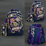 Рюкзак школьный , ткань-ЛЁН,4 вида, 3 отделения, пенал, ортопедическая спинка, фото 5
