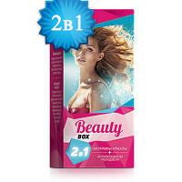 Набор BeautyBox (витамины красоты +  бета-каротин и облепиха)
