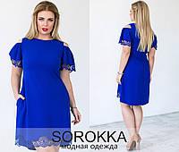 cfeb736dd70 Красивое платье с перфорацией в расцветках БАТ 706 (453)