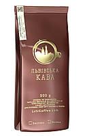Кофе в зернах  Львівська кава Arabica Ethiopia Djimmah, 500 гр