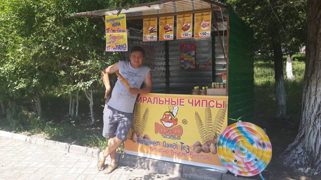 Казахстан 2014 г