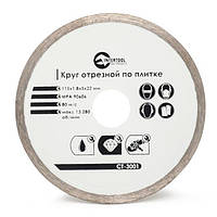 Диск отрезной алмазный со сплошной кромкой 115 мм, 16-18% INTERTOOL CT-3001 Intertool