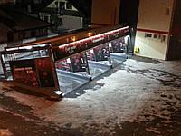 Автомойка Самообслуживания, Мойка Самообслуживания Премиум Класса TERTIS INOX ADRIATEH! / AUTOPENA.PRO