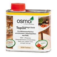 Масло OSMO для столешниц  с твердым воском,матовое 3058.