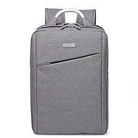 Городской рюкзак Prince Travel. Рюкзаки в трех цветах черный синий и серый