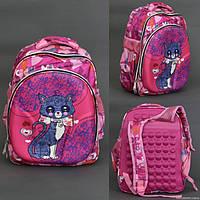 Детский Рюкзак школьный 555-435