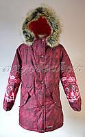 Пальто Lenne Tiffy 17363-1869 152р