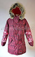 Пальто Lenne Tiffy 17363-1869 158р