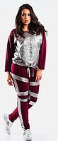 Женский молодежный спортивный костюм большого размера   + цвета