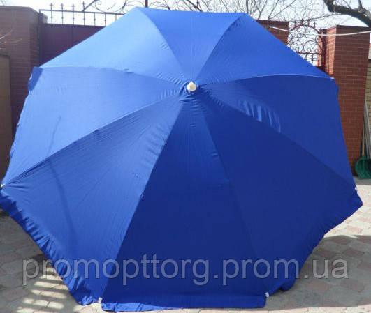 Зонт круглый без клапана (2,5 м) для торговли, отдыха на природе (10 пласт. спиц, цвета в асс.) DJV /N-71