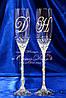 Свадебные бокалы с инициалами в стразах (Классик)