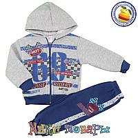 Спортивный костюм для малыша Размеры: 74-80-86 см (5583)