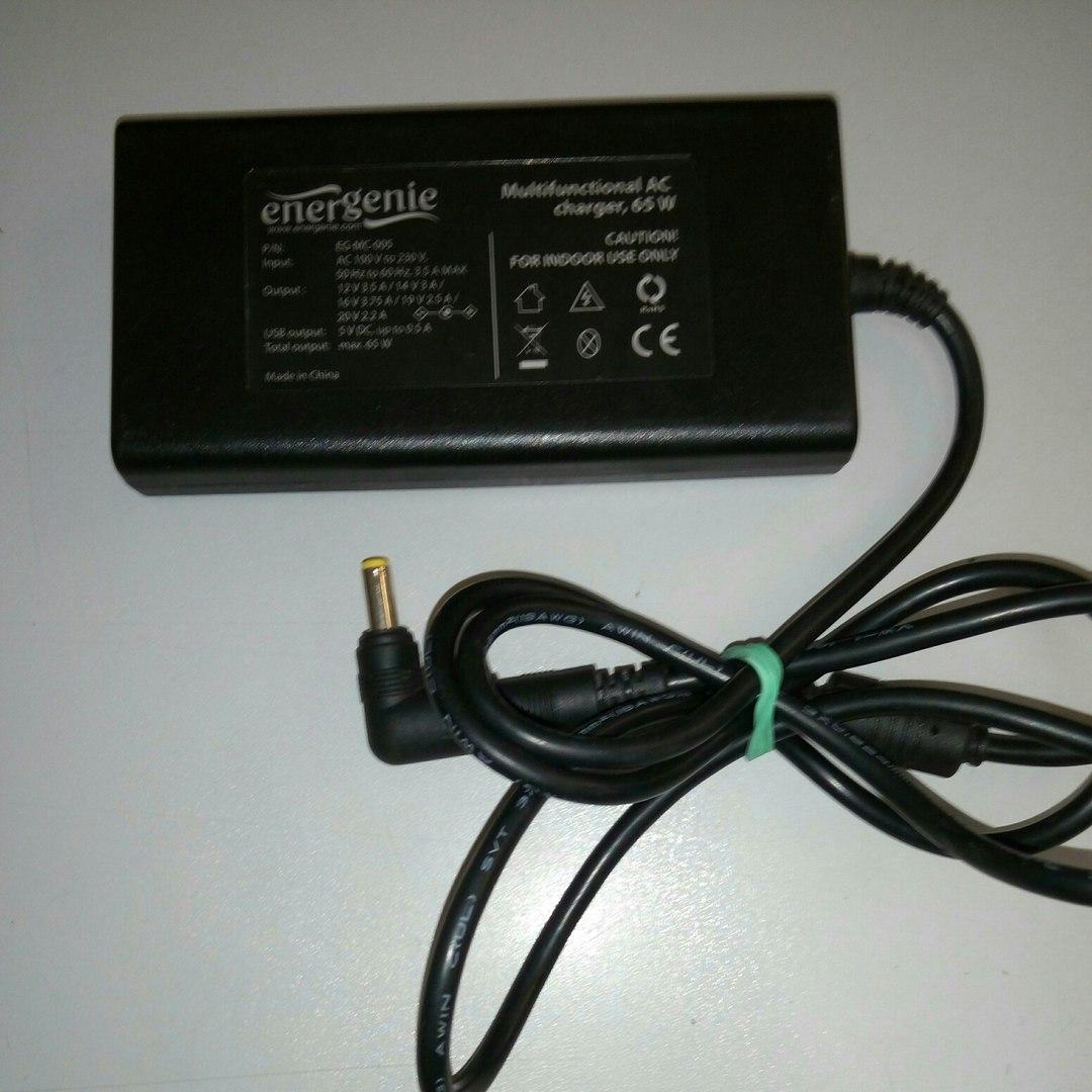 Адаптер питания Универсальный Energenie EG-MC-005 65W