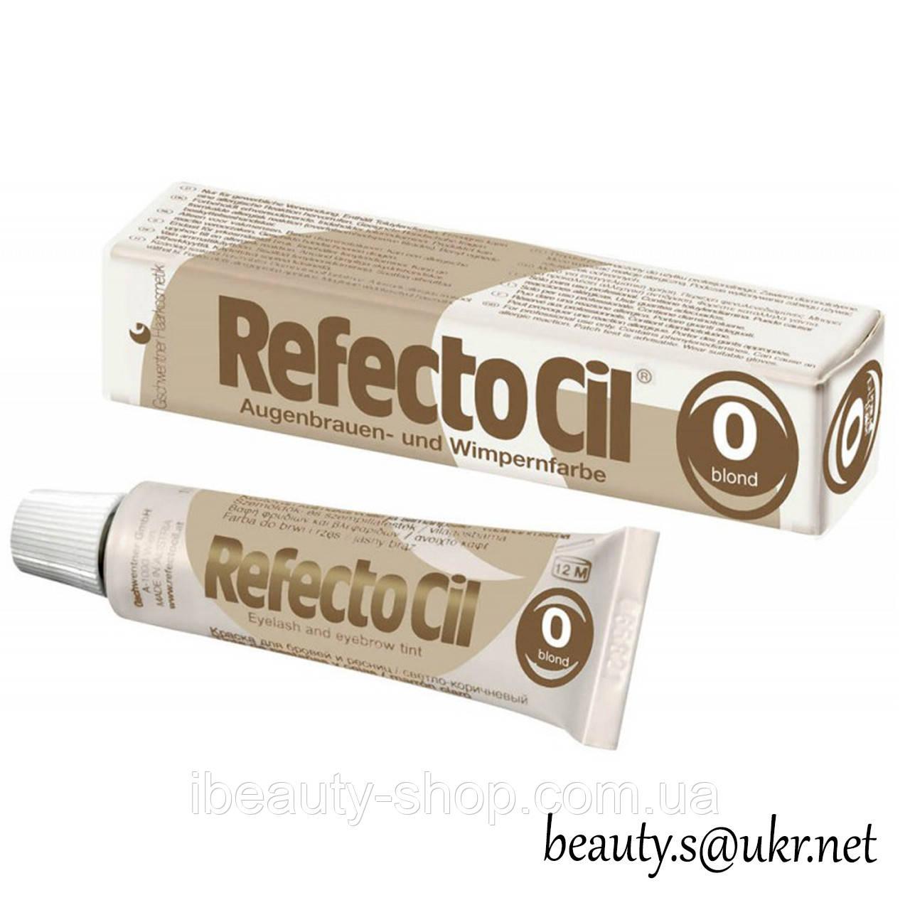 RefectoСil №0 Осветлитель для бровей и ресниц (Рефектоцил),15 мл