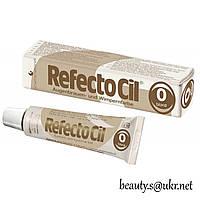 RefectoСil №0 Осветлитель (Рефектоцил),15 мл