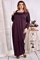 Платье в пол 0570-2 бисквит большого размера 42-74 батал