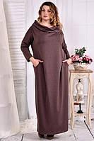 Платье в пол 0570-3 коричневый большого размера 42-74 батал