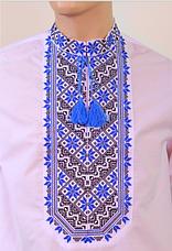 """Мужская вышиванка """"Никита"""" с длинным рукавом, фото 2"""