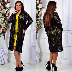 Платье и гипюровый кардиган 3546