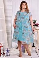 Мятное платье 0548-1 дизайн цветы большого размера 42-74 батал