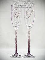 Свадебные бокалы именные 27,5см омбре с инициалами в стразах Сваровски (копия)