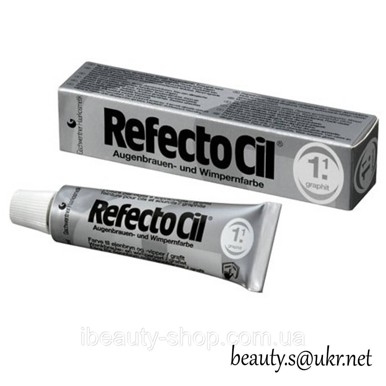 RefectoСil №1.1 Графіт фарба для брів і вій (Рефектоціл),15 мл
