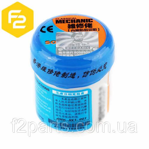 XG-80 Mechanic - 60 грамм - Оловянно-свинцовая паяльная паста с флюсом.  Состав: Sn63/Pb37