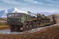 МАЗ-537 с прицепом