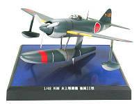 Японский Kawanishi Kyofu Type 11 с действующим пропеллером