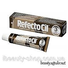 RefectoСil №3 Натурально-коричневая краска для бровей и ресниц (Рефектоцил),15 мл