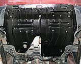 Защита картера двигателя и кпп Skoda Roomster 2007- с установкой! Киев, фото 4