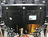 Защита картера двигателя и кпп Skoda Roomster 2007- с установкой! Киев, фото 5