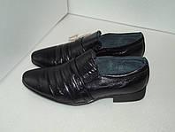 Кожаные туфли для мальчика, р. 31
