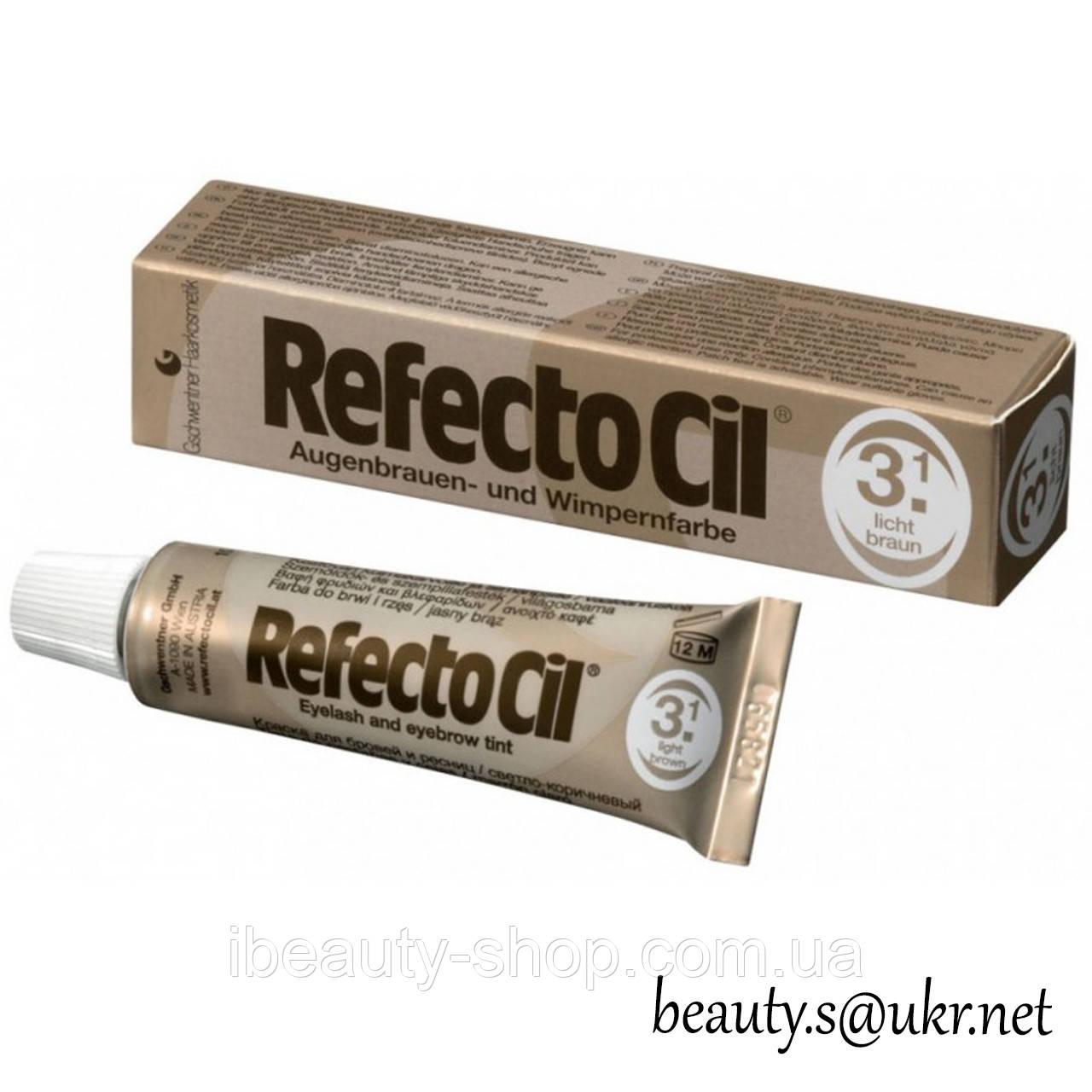 RefectoСil №3.1 Світло-коричнева фарба для брів і вій (Рефектоціл),15мл