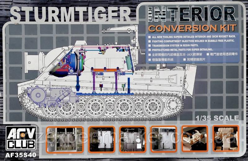 Набор деталировки для Sturmtiger, интерьер
