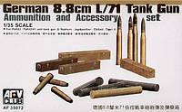 Снаряды, укупорка для PAK43/41