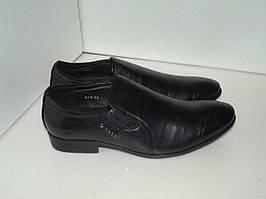 Школьные туфли для мальчика, р. 32 - 34