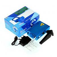 Лазерный проектор, стробоскоп лазер шоу YX-6B ZZX