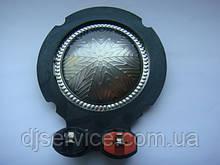 мембрана для драйверів (пищалок) Selenium D210Ti, D210 Ti діаметром 44.4 мм