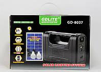Автономная солнечная система освещения GDLite GD-8037 ZXX